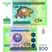 Узбекистан бона 200 сум 1997