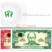 Украина Набор 28 банкнот 20 лет денежной реформе