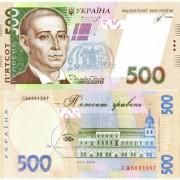 Украина бона 500 гривен 2014 Кубив