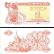 Украина бона 1991 1 карбованец (купон)