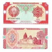 Узбекистан бона (74) 1994 3 сум
