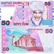Киргизия бона 50 сом 2002