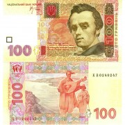 Украина бона 100 гривен 2005 Стельмах
