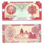 Узбекистан бона (74z) 1994 3 сум ZZ