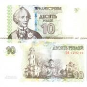 Приднестровье бона 10 рублей 2012