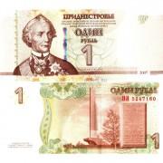 Приднестровье бона 1 рубль 2012