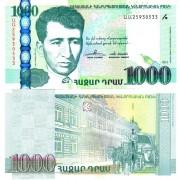 Армения бона 1000 драм 2011
