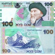 Киргизия бона 100 сом 2002