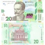 Украина бона 20 гривен 2016 160 лет Ивана Франко буклет