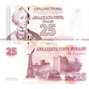 Приднестровье бона 25 рублей 2007