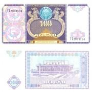 Узбекистан бона 100 сум 1994