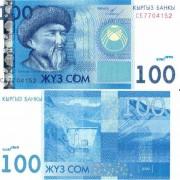 Киргизия бона 100 сом 2009