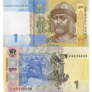 Украина бона 1 гривна 2014 Гонтарева