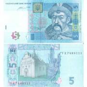 Украина бона 5 гривен 2015 Гонтарева