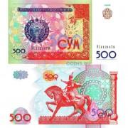 Узбекистан бона (81) 1999 500 сум