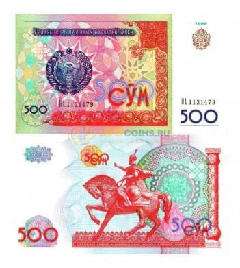 Узбекистан бона 500 сум 1999