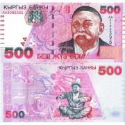 Киргизия бона 500 сом 2000