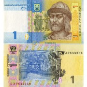 Украина бона 1 гривна 2006 Стельмах