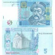 Украина бона (118d) 5 гривен 2013 Соркин