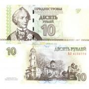Приднестровье бона 10 рублей 2007