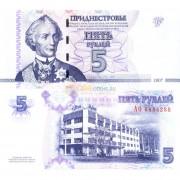 Приднестровье бона 5 рублей 2007