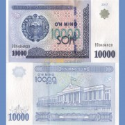 Узбекистан бона 10000 сум 2017