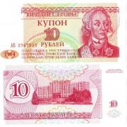 Приднестровье бона 10 рублей 1994 (купонов)