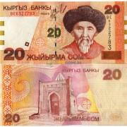 Киргизия бона 20 сом 2002