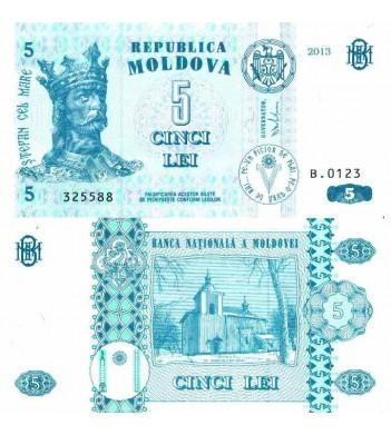 Молдавия бона 5 лей 2013