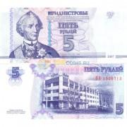 Приднестровье бона 5 рублей 2012