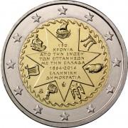 Греция 2014 2 евро Союз Ионических островов с Грецией