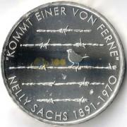 Германия 2016 20 евро Нелли Закс F