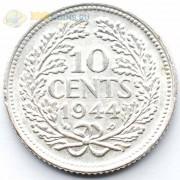 Нидерланды 1941 10 центов (серебро)