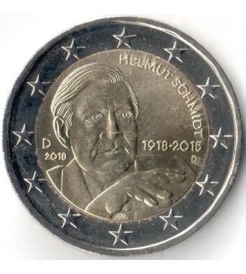 Германия 2018 2 евро Гельмут Шмидт D