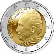 Греция 2017 2 евро Никос Казандзакис
