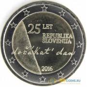Словения 2016 2 евро 25 лет независимости