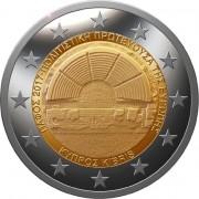 Кипр 2017 2 евро Пафос