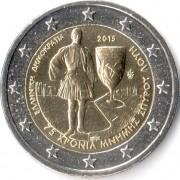 Греция 2015 2 евро 75 лет со дня смерти Спиридона Луиса