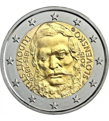 Словакия 2015 2 евро Людовит Штур