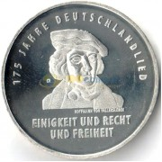 Германия 2016 20 евро Гимн Германии J