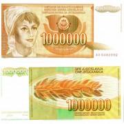 Югославия бона (099) 1 000 000 динаров 1989