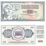 Югославия бона 1000 динаров 1981