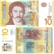 Сербия бона 10 динаров 2013
