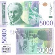 Сербия бона 5000 динаров 2016