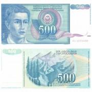 Югославия бона (106) 500 динаров 1990