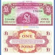 Великобритания Армия 1 фунт 1962 4-я серия