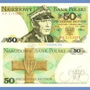 Польша бона 50 злотых 1988
