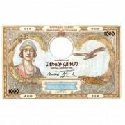 Югославия бона 1000 динаров 1931