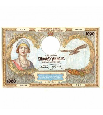 Югославия бона (029) 1000 динаров 1931
