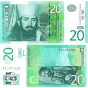 Сербия бона 20 динаров 2013